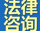 浦东新区交通事故律师,浦东川沙交通事故律师,浦东律师事务所