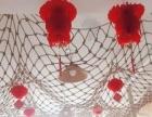 二手室内装饰网