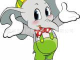 深圳玩具厂家定做毛绒公仔象 新款出口大象毛绒玩具  可来图定制