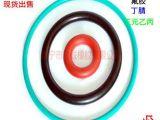 【厂家直供】氟胶O型圈6.5*1.5橡胶密封圈 O型橡胶圈