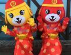 北京旺财狗财神猴卡通人偶服装出租提供人偶演员