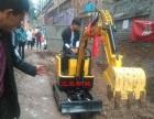转让 挖掘机徐州东德小型挖掘机 果园挖土小勾机迷你