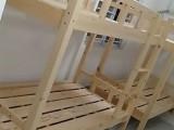 河南本地厂家供应实木床 高低床 子母床 儿童床学生床