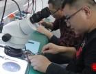绥化苹果手机维修培训