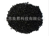 聚划算供应PVC塑料电缆料  PVC黑色电缆料 环保无毒 普通阻