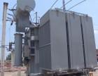 惠阳区旧变压器回收,惠州变压器回收中心