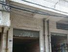 市政府 石岭街常朗苑,两卡旺铺 住宅底商 120平米