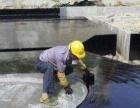 专业防水,卫生间