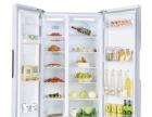 好消息电器卖场品牌冰箱冰柜洗衣机样机6折