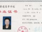 北京语言大学网络教育2017年春季招生简章