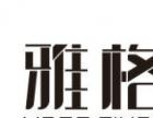 兖州工商注册兖州创业孵化基地提供地址