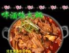 唐山特色小吃培训学习老北京涮羊肉的配方做法那教
