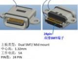 深圳市type-c连接器厂家 type-c沉板母座 底价抛售