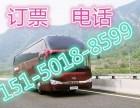 常熟到侯马的直达汽车/发车时刻表15150188599
