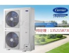 潘家园地区中央空调风机盘管改造安装资质企业