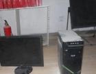 台式电脑400元