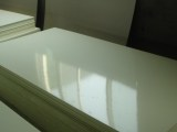 pvc塑料板 聚氯乙烯挤压板