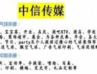 永州手机彩铃、永州挂机短信、广告配音、永州微信建站