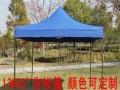 西安广告帐篷定制_西安折叠帐篷厂家 陕西帐篷定制厂