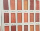 天水陇东木业公司经营各种室内门、套装门、窗帘布艺等