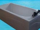 潍坊卫浴生产厂家,淋浴房,浴缸