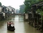 郑州去华东,情迷四西(西湖 西塘 西栅 西溪)双高纯玩3日游