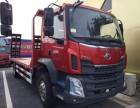 武汉平板车厂家直销 8吨至40吨挖机拖车 2吨至16吨随车吊