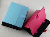 7寸 8寸通用皮套 9.7寸平板保护套 10寸平板电脑套 卡扣万