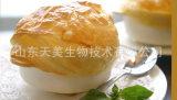 优质口感 面包蛋糕用植脂末