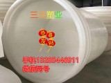 山东5000升M桶5吨蔬菜腌制桶5T塑料大缸5立方清洗桶圆桶