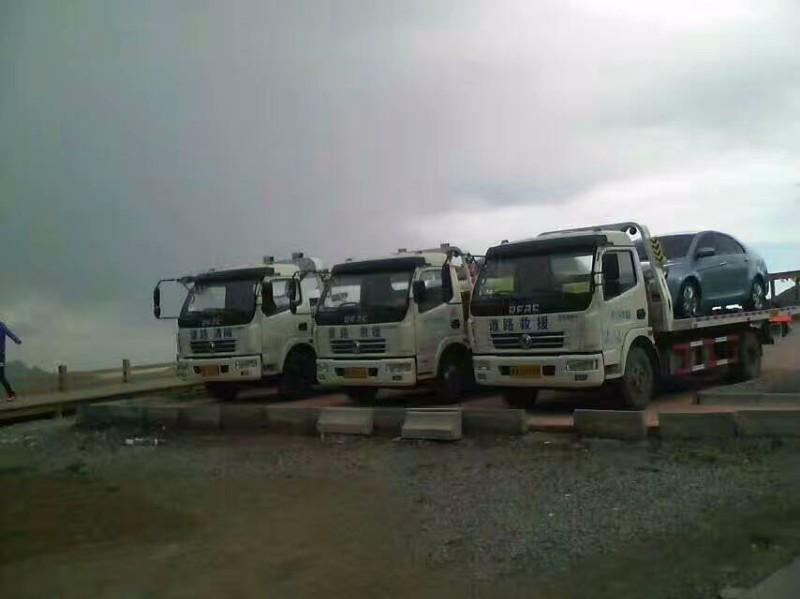兴旺拖车救援公司