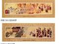 上海普陀区邮票回收网 上门收购邮票