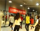 校园:1元学一个月流行舞活动