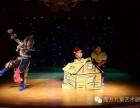 梦幻魔方英语教育儿童剧 三只小猪