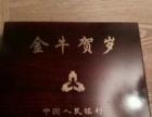 Ag99.9纯银纪念章
