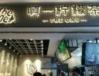 广州啊一柠檬茶加盟店利润如何 加盟啊一柠檬茶加盟要多少钱