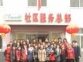 承德凤昱月嫂服务公司-专业母婴护理服务机构