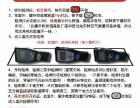 泾阳县出租家用手持甲醛检测仪10元每天