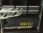 舟山市专业光纤熔接及安装监控配件齐全