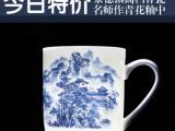 景德镇陶瓷 带盖骨瓷青花 骨瓷杯 瓷器带盖杯 会议杯办公杯子批发