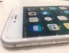 iphone6plus 银色 16G 国行