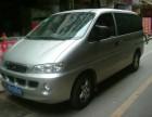 深圳瑞风商务租车包车价格220元起
