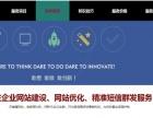 济南网站建设,100元做网站,域名注册申请