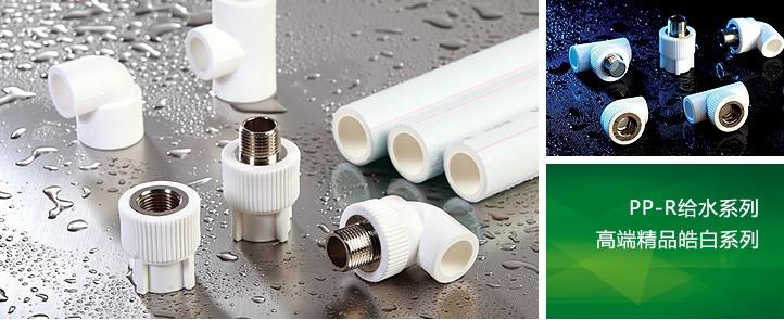 烟台鑫佳水电公司为您水电安装及水电存在的疑难问题排忧解难