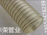 优质pu钢丝通风除尘软管耐磨管低价供应