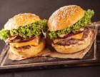 洛哈斯汉堡炸鸡加盟电话/炸鸡汉堡西式快餐加盟费