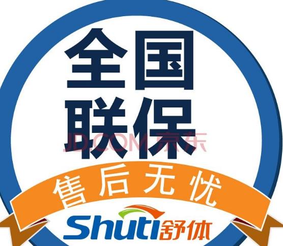 欢迎访问 宜昌西门子热水器各区售后服务官方网站受理电话站点