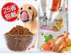全新 比瑞吉大型犬幼犬狗粮 420元