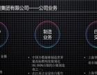 【华通新零售全国招商】加盟/加盟费用/项目详情