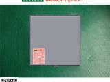 宁波电地暖厂家代理,石墨烯电地暖品牌排名